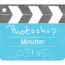 eye-lip-retouch-photoshop-video